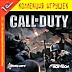 Call Of Duty (2 CD) (PC CD)