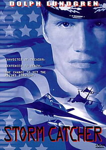 Воздушный охотник на DVD