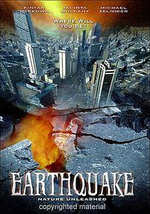 Землетрясение на DVD