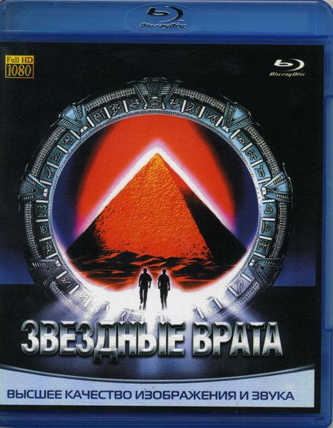 Звездные врата (Blu-ray)* на Blu-ray