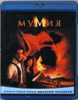 Мумия (Blu-ray)*
