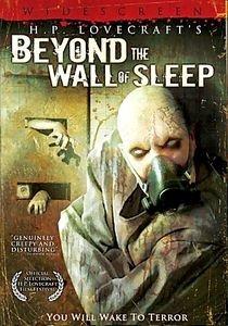 За стеною сна на DVD