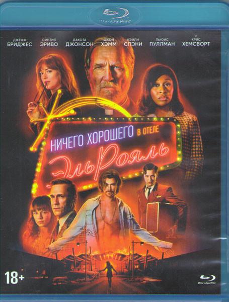 Ничего хорошего в отеле Эль рояль (Blu-ray)* на Blu-ray
