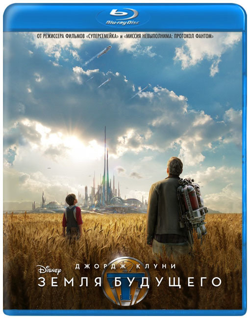 Земля будущего (Blu-ray)* на Blu-ray