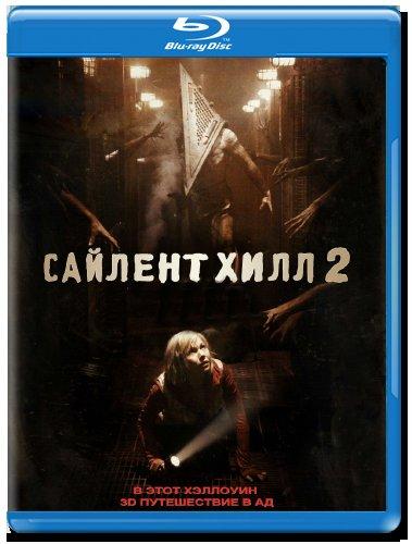 Сайлент Хилл 2 (Blu-ray)* на Blu-ray