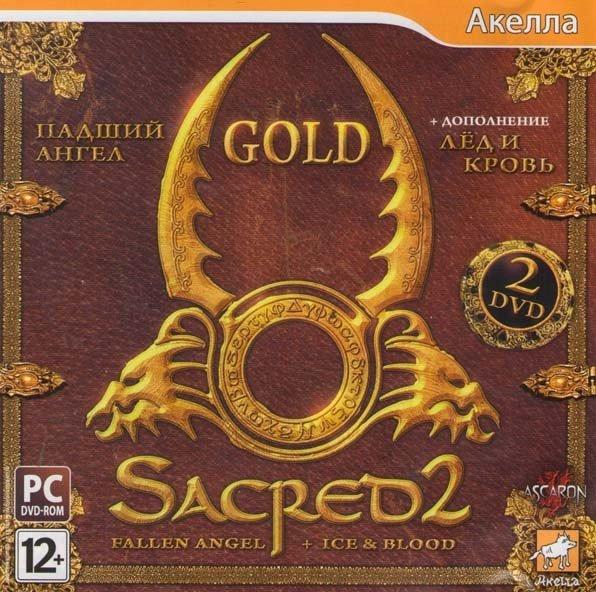 Sacred 2 GOLD: Падший Ангел / Дополнение Лед и Кровь (PC 2 DVD)