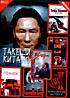 Королевская битва 1,2 / Гонин / Затоичи / ИЗО / точка кипения (Такеши Китано) на DVD