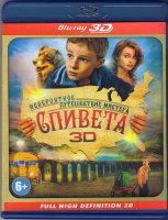 Невероятное путешествие мистера Спивета 3D+2D (Blu-ray 50GB)
