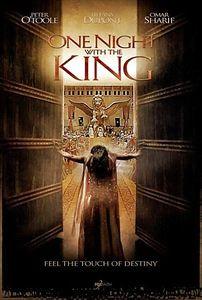 Ночь с  королём на DVD