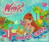 Winx Club Вокруг света (PС DVD)