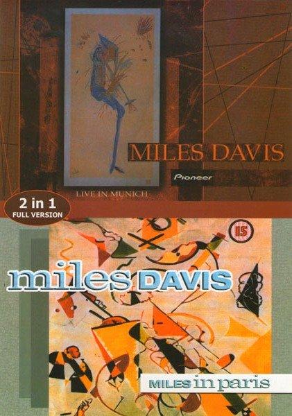 Miles Davis Live in Munich/Miles in Paris на DVD