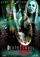 Туннель смерти