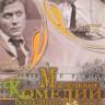 Маленькие комедии большого дома (Без полиграфии!) на DVD