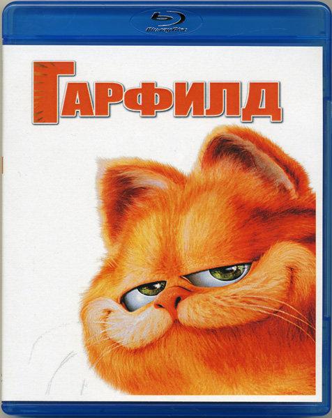Гарфилд (Blu-ray)* на Blu-ray