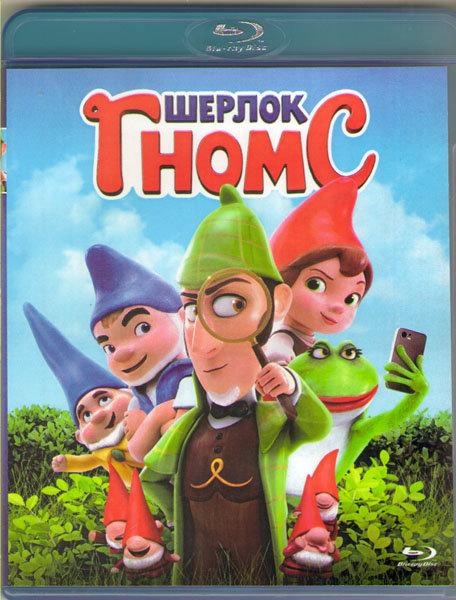 Шерлок Гномс (Blu-ray) на Blu-ray