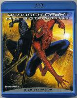 Человек паук 3 Враг в отражении (Blu-ray)