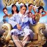 Карамель 2 Том (21-40 серии) на DVD