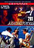 Александровский сад (Полная версия) на DVD