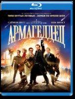 Армагеддец (Blu-ray)