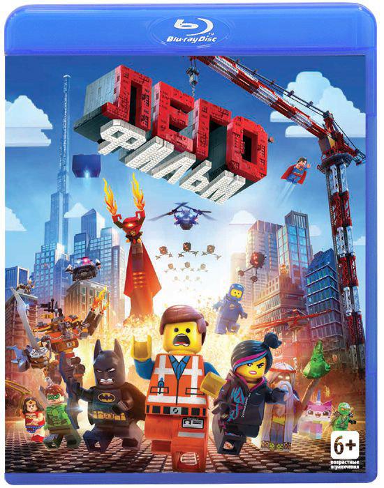Лего Фильм (Blu-ray)* на Blu-ray