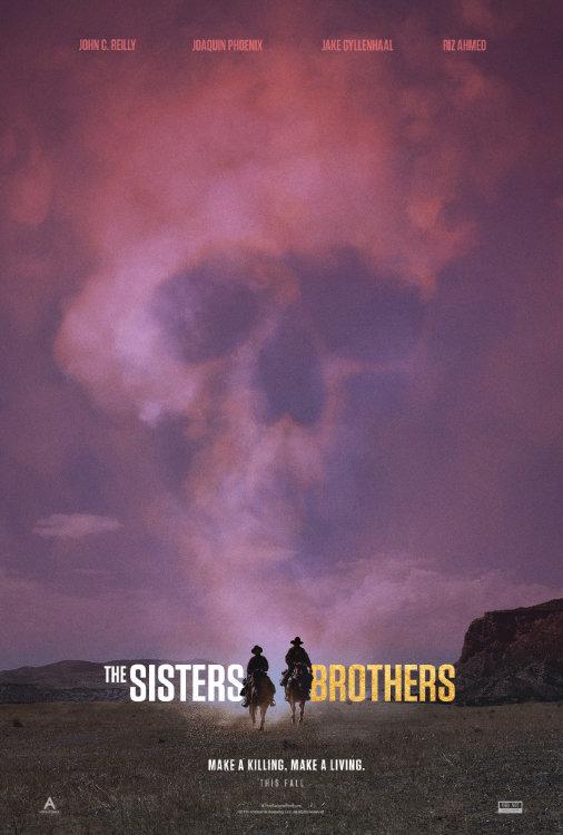 Братья Систерс на DVD