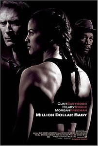 Малышка На Миллион на DVD