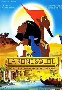 Принцесса солнца на DVD