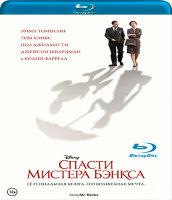 Спасти мистера Бэнкса (Blu-ray)