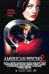 Американский психопат 2 на DVD