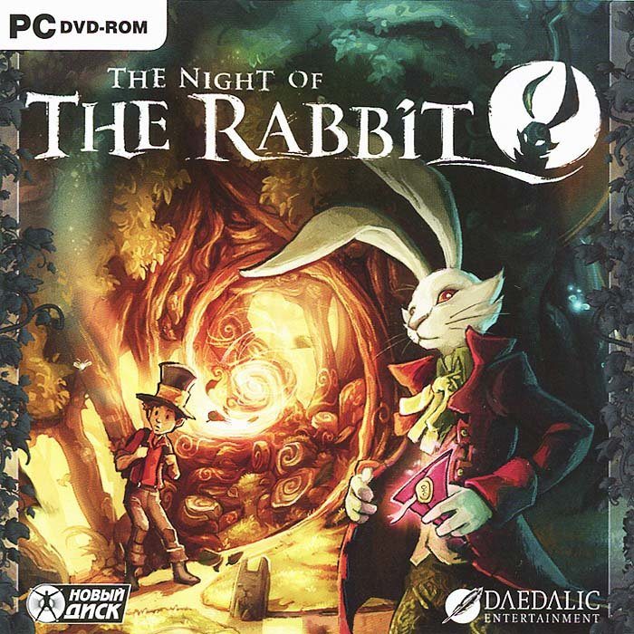 The Night of the Rabbit (PC DVD)