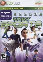 Kinect Sports  (Xbox 360 Kinect)