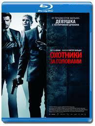 Охотники за головами (Blu-ray)* на Blu-ray