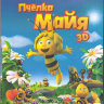 Пчелка Майя 3D+2D (Blu-ray) на Blu-ray