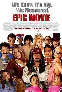Очень эпическое кино на DVD