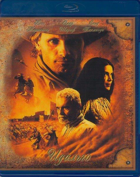 Идальго Погоня в пустыне (Blu-ray) на Blu-ray