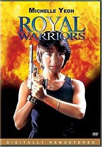 Воин или убийца на DVD