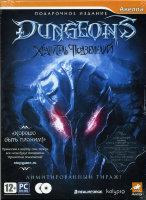 Dungeons Хранитель Подземелий Подарочное издание (2 PC DVD)