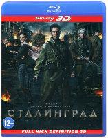 Сталинград 3D+2D (Blu-ray 50GB)