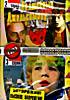 Волшебный голос Джельсомино ( 2 серии ) / Приключения Электроника ( 3 серии ) на DVD