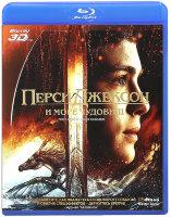 Перси Джексон и море чудовищ 3D (Blu-ray)