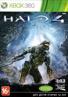 Halo 4 (2 Xbox 360)