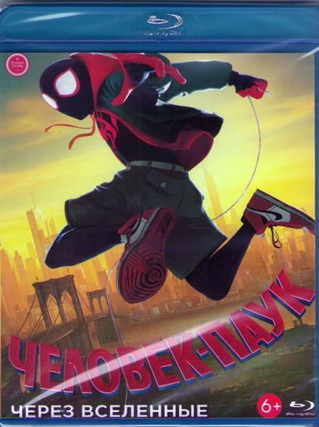 Человек паук Через вселенные (Blu-ray)* на Blu-ray