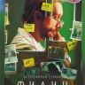 Филин (12 серий) на DVD