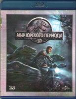 Мир Юрского периода 3D+2D (Blu-ray 50GB)