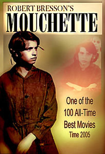 Мушетт (Без полиграфии!) на DVD