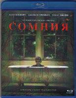 Сомния (Blu-ray)