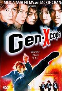 Полиция будущего (бенни Чан)  на DVD