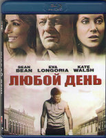 Любой день (Blu-ray)