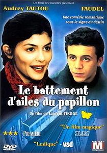 Амели 2 на DVD