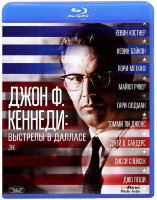 Джон Ф Кеннеди Выстрелы в Далласе (Blu-ray)